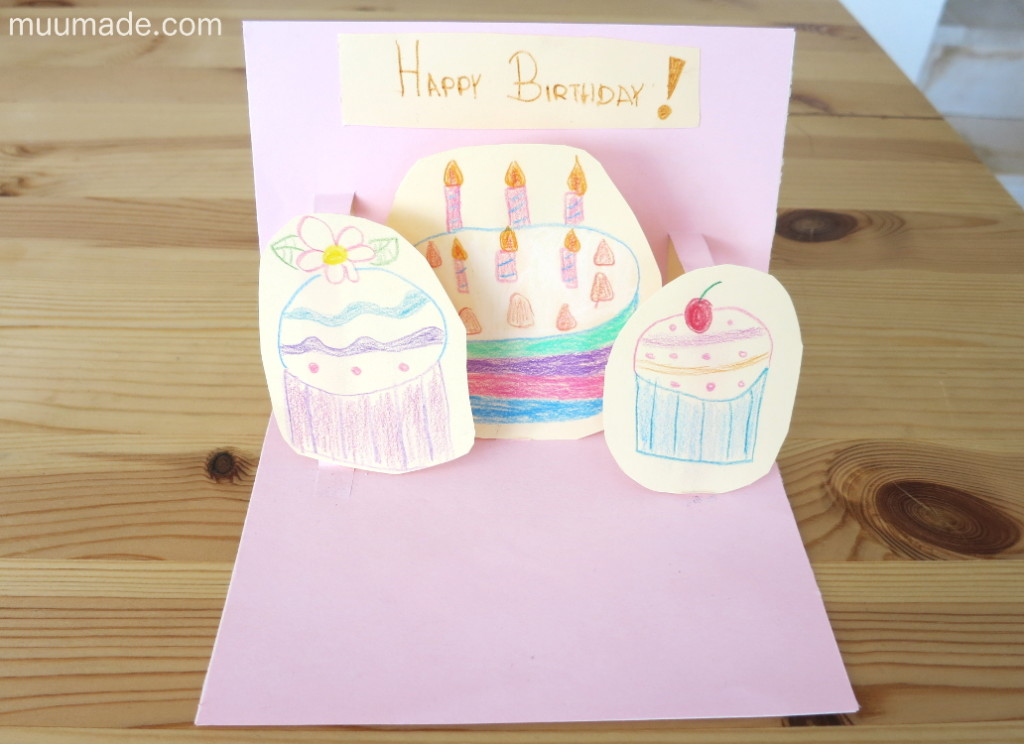 DIY Pop-up card template