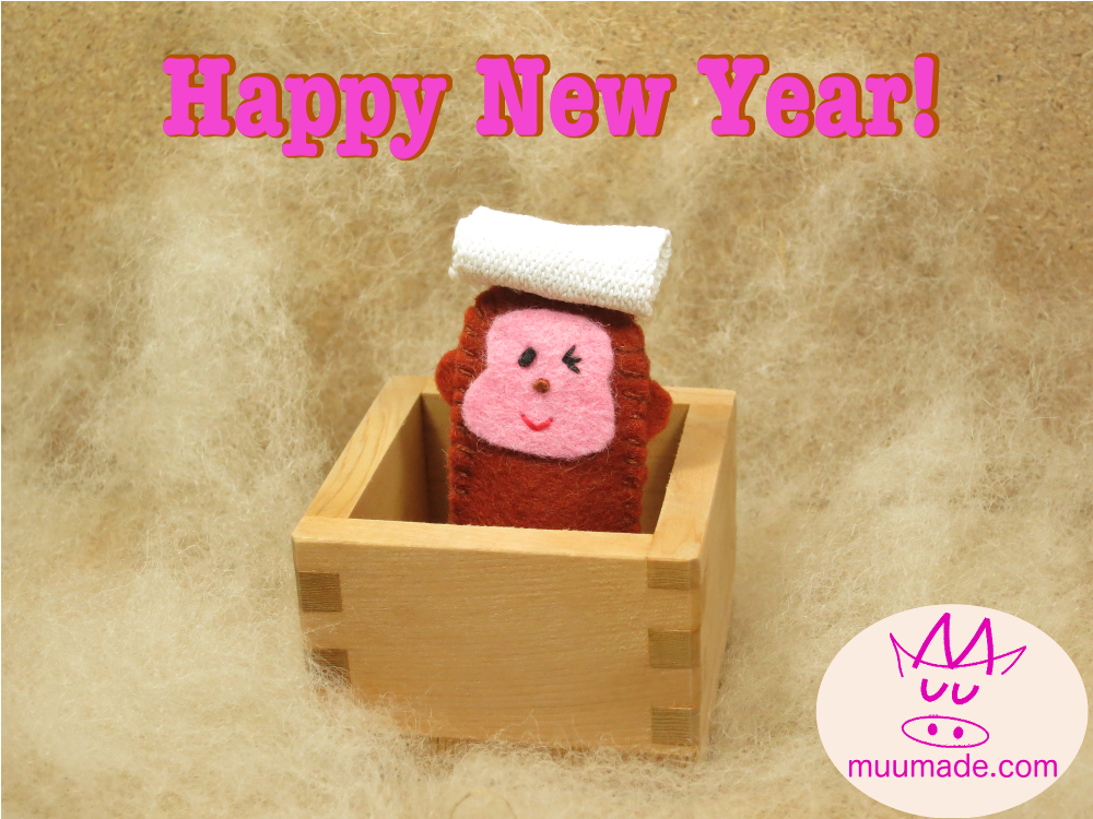 "Monkey finger puppet greeting ""Happy New Year"""