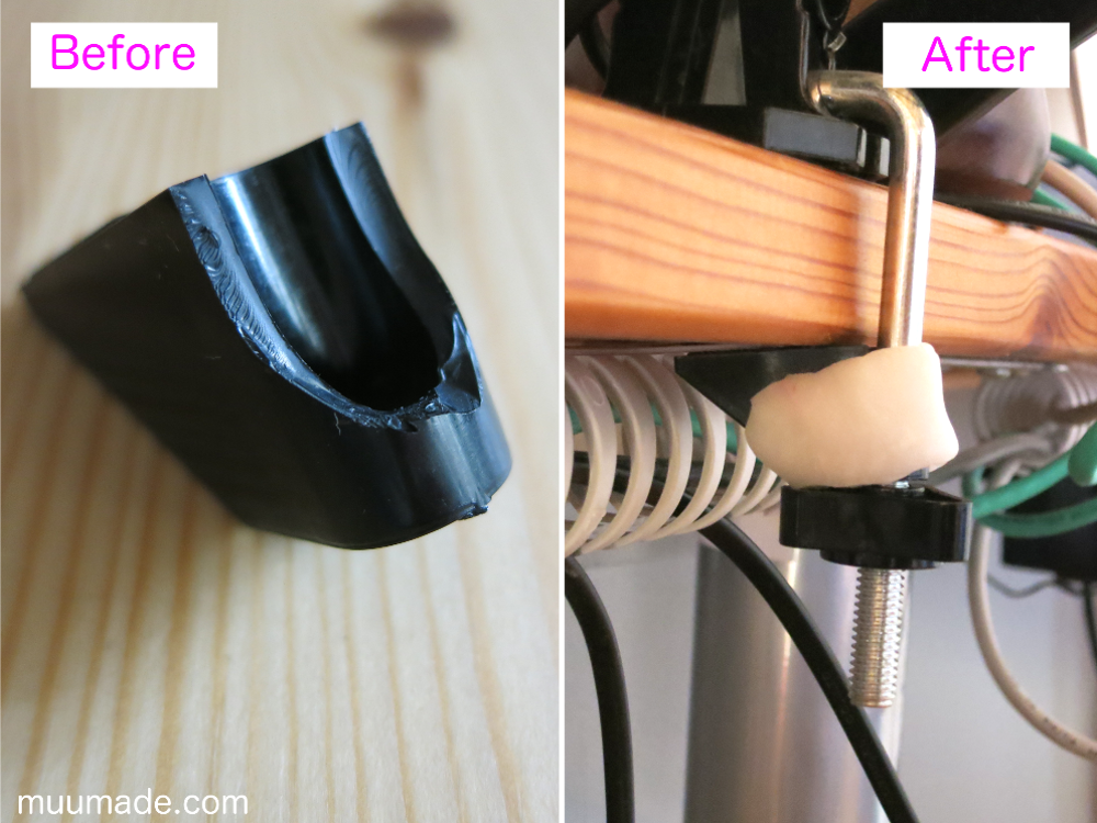 A desktop lamp clamp fixed with moldable plastic